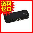 クツワ プーマ ペンケース ボックスタイプ 789PMBK ブラック 人気商品 ※商品は1点 ( 本 ) の価格になります。 【 送料無料 】