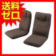 低反発折りたたみ座椅子2個組 ブラウン ST−016BR−2テレビで紹介 雑誌掲載 おしゃれ かわいい
