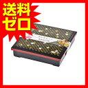 パール金属 市松花さくら 松花堂弁当箱 仕切り付 D-469 商品は1個(1点)のお値段です。