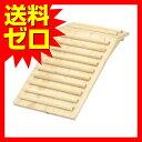 SAK864ウッド・ステップ (株)三晃商会 ※商品は1点(個)の価格になります。