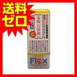 麦飯石溶液ウルトラ500ML (株)フレックス雑誌掲載 TVで紹介 おしゃれ かわいい※商品は1点(個)の価格になります。