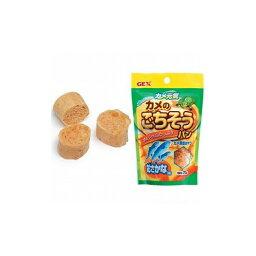カメ元気 カメのごちそうパン おさかな味 20g エサ えさ 餌 フード カメ かめ 亀 ※商品は1点 ( 個 ) の価格になります。