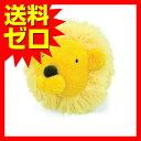 ペッツルート まんまるズーズー ライオン 犬 イヌ いぬ ドッグ ドック dog ワンちゃん 【 送料無料 】 ※商品は1点 ( 個 ) の価格になります。