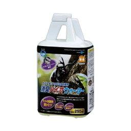 マルカン 消臭バイオウオーター 約250ml エサ カブト クワガタ 虫 昆虫 ※商品は1点 ( 個 ) の価格になります。