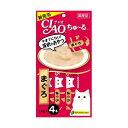 チャオ ( CIAO ) CIAOちゅーる まぐろ 14g×4本 キャットフード 猫 ネコ ねこ キャット cat ニャンちゃん...
