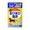 ディーエイチシー ( DHC ) 愛犬用きびきび散歩 60粒 ドッグフード ドックフート 犬 イヌ いぬ ドッグ ド...