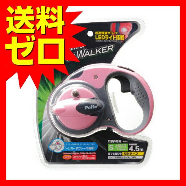 ナイトウォーカースマコン S PK (株)ヤマヒサ雑誌掲載 TVで紹介 おしゃれ かわいい※商品は1点(個)の価格になります。