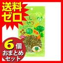 小動物のおやつかぼちゃの種35g ≪おまとめセット 【 6個 】 ≫ 【 送料無料 】