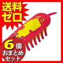 ワイルドMクレイジーマウス RD ≪おまとめセット【6個】≫