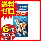 DSVミルク入りボーンガム5本 ≪おまとめセット【6個】≫