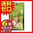 小動物のおやつサツマイモ40g ≪おまとめセット 【 6個 】 ≫ 【 送料無料 】