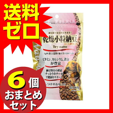 WauWau乾燥小粒納豆80g ≪おまとめセット【6個】≫