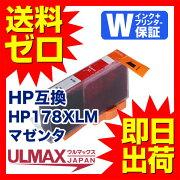マゼンタ Photosmart