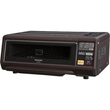 パナソニック スモーク&ロースター けむらん亭 NF-RT1000-T ブラウン※商品は1点(個)の価格になります。