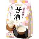 日東紅茶 七穀麹入りの甘酒 スティック 8本入 日東紅茶 甘酒  ※商品は1点(個)の価格になります。