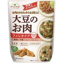 マルコメ ダイズラボ 大豆のお肉 フィレタイプ 200g※商品は1点(...