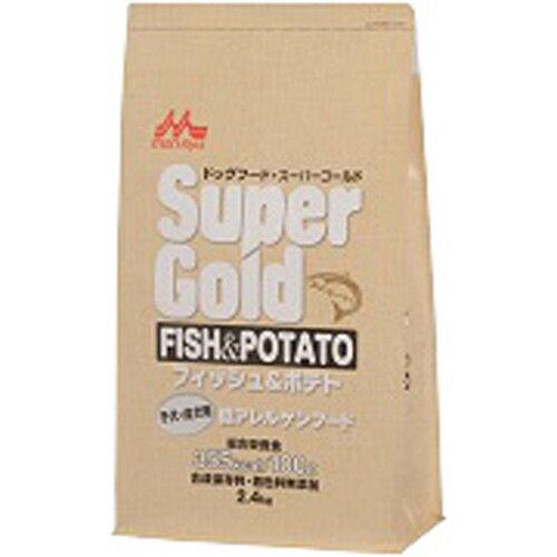 スーパーゴールド フィッシュ&ポテト 子犬・成犬用 低アレルゲンフード 2.4kg スーパーゴールド 低アレルギー食  ※商品は1点(個)の価格になります。