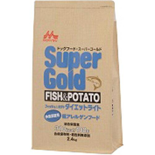 スーパーゴールド フィッシュ&ポテト ダイエットライト 体重調整用 低アレルゲンフード 2.4kg スーパーゴールド 低カロリー食・肥満犬用  ※商品は1点(個)の価格になります。