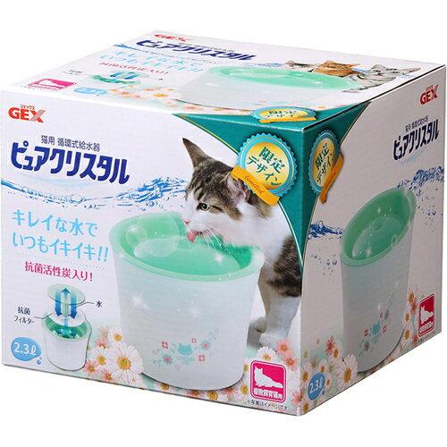 ピュアクリスタル 複数飼育猫用 ガーリー グリーン ピュアクリスタル 給水器・ウォーターボトル(猫用)  ※商品は1点(個)の価格になります。