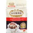 小川珈琲 コーヒーショップブレンド ドリップコーヒー 10g×8杯分 ※商品は1点 ( 個 ) の価格になります。 【 送料無料 】