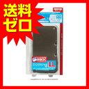 3DSLL用本体カバー クリスタルシェル3DLL(クリアブラック)【送料無料】|1803NGTT^