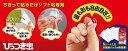 ひっつき虫 コクヨ プリット タ-380N 人気商品 貼ってはがせる 何度でもつかえる ソフト粘着剤 ※商品は1点 ( 本 ) の価格になります。 【 即日出荷 】 ひっつきむし 穴をあけない