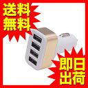 シガーソケット チャージャー USB4ポート搭載 合計4.1