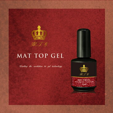 マットトップジェル ( 15ml ) オンリースイートネイル [ Only Sweet Nail ] ジェルネイル/ノンワイプ/拭き取り不要/マットジェル/ソークオフ/ポリッシュ/セルフ/ソフト/トップコート
