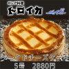 トロイカベークドチーズケーキ6号(8人分)