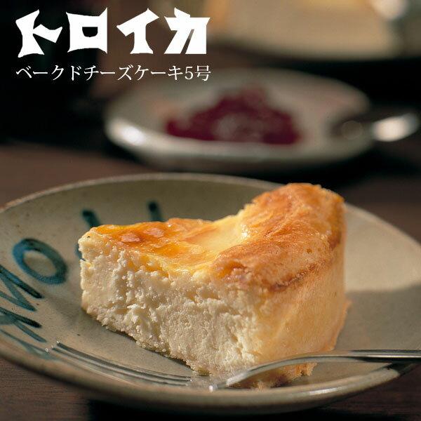 トロイカベークドチーズケーキ5号