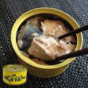 国産サバのオリーブオイル漬け SAVA缶(サバ缶)6個セット05P11Apr15 - らら・いわて 楽天市場店