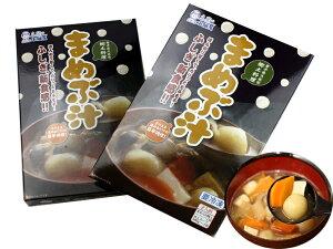そのまま温めるだけの簡単調理!久慈市郷土料理 まめぶ汁(冷凍)2人前×2箱