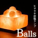 ヒマラヤ岩塩ランプ [スクエアボール型] 【岩塩】 【ランプ】 【照明】 【インテリア】