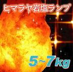 岩塩ランプ!100%天然『ヒマラヤ岩塩ランプ』 [カラー:ピンク][大きさ:5〜7kg]【ヒマラヤ岩塩ランプ】【岩塩】【ランプ】【ソルトランプ】【照明】【インテリア】【ピンク】