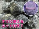 ポイント5倍 トルマリン鉱石 特大(6cm以上)3kg 【すぐに使えるネット付き】【原石……