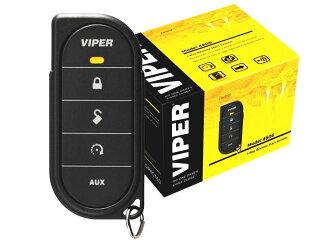 エンジンスターター【VIPER4606V】で夏は涼しく、冬は暖かい暖機運転可能