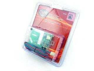 赤外線フィールドセンサーDEI508D