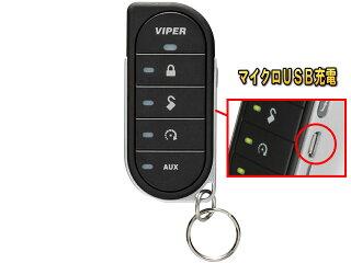 VIPER5806Vで採用されている5606/5706/5806/4706/3606用のLEDアンサーバック2ウェイ・リモコン【7857V】
