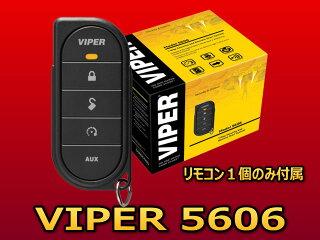 カーセキュリティ(防犯グッズ)の初級者向け【VIPER5606V】エンジンスターター機能付き