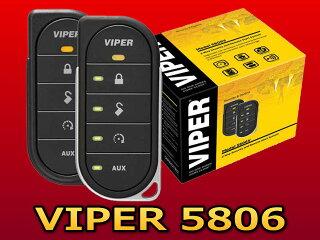カーセキュリティ(防犯グッズ)の中上級者向け【VIPER-5806V】LEDリモコンで愛車の状況がすぐにわかって安心