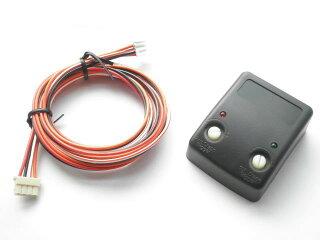 高感度ショックセンサーVISION318-054