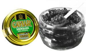 30%FF caviarドイツ産 純正キャビアサイベリアンキャビア20g