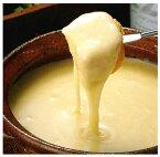 本場スイス産の極上品♪本格派チーズ フォンデュ『 スイス チーズフォンデュ』400×3個セット☆