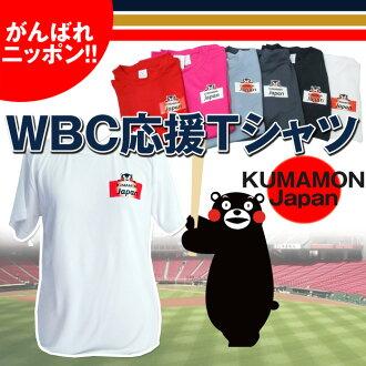 胸部列印 T 恤熊和熊的吉祥物玩具 / 熊本 / 人物 / 每個字元 / 玩具/kumamon / 本地 / 貓咪郵政
