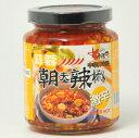 激辛!しかし最高に美味しい激辛!食べるラー油 台湾産ニンニク入り唐辛子280g