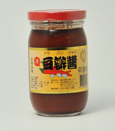 Taiwan produced doubanjiang 290 g to match with pungent flavor and sweet and delicious