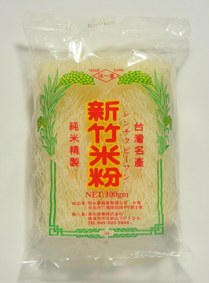 Plenty of delicious amount of Taiwan from Hsinchu rice noodles 300 g