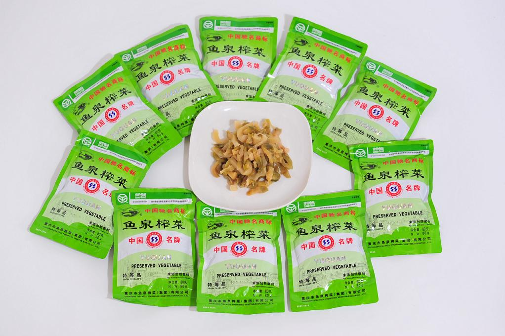 Authentic Szechuan flavor slice Sasi 80 g x 10 bags shipping nationwide cheap 570 Yen
