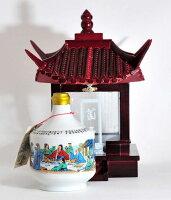 会稽山30年物最高級品紹興酒500ml