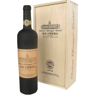 China (Zhang Yu, 卡 Cummins special wine Zhuang Golden quality) シャトーチャンユー-Castel Golden grade 750 ml ★ red wine